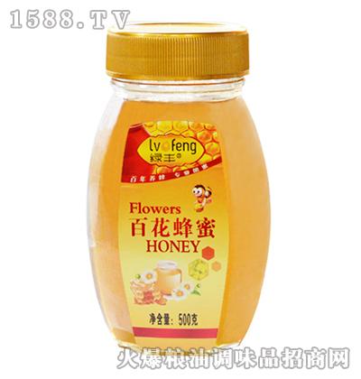 绿丰百花蜂蜜500g