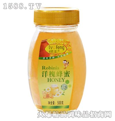 绿丰洋槐蜂蜜500g
