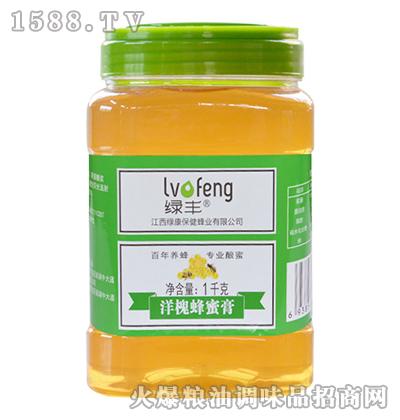 绿丰洋槐蜂蜜膏1kg