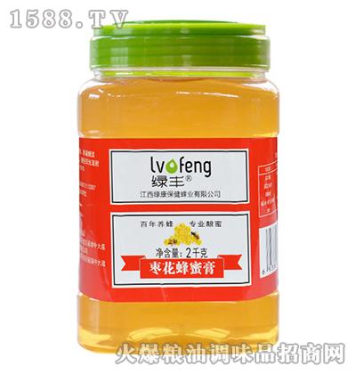 绿丰枣花蜂蜜膏2kg