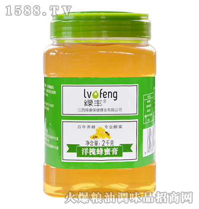 绿丰洋槐蜂蜜膏2kg