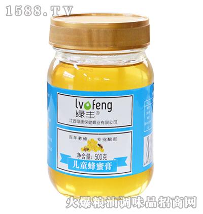 绿丰儿童蜂蜜膏500g