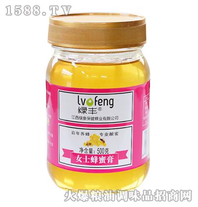 绿丰女士蜂蜜膏500g