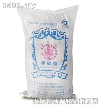 塔鑫源大包装赤砂糖50kg