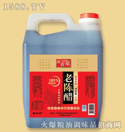 梗峪泉老陈醋(五年陈酿)2.4L