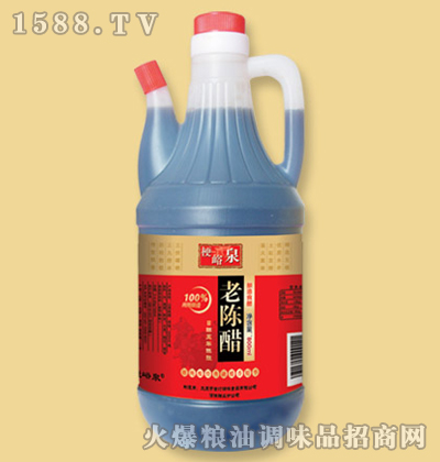 梗峪泉老陈醋(五年陈酿)800ml