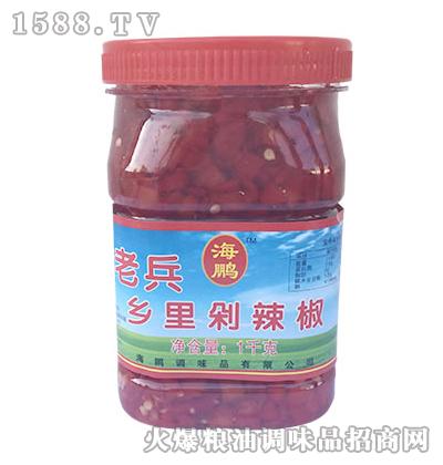 海鹏老兵乡里剁辣椒1kg