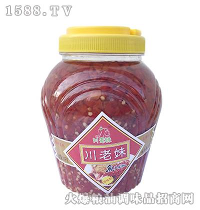 川老妹鱼头剁椒(原味型)2kg