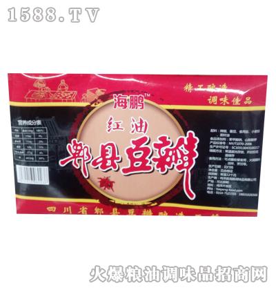 海鹏郫县红油豆瓣