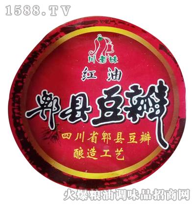 川老妹郫县红油豆瓣8kg