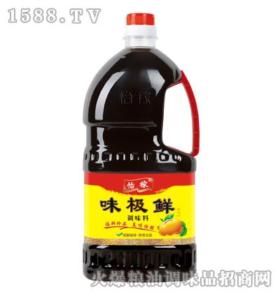 怡稼-味极鲜2.5L
