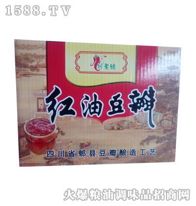 海鹏红油豆瓣