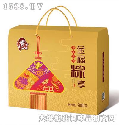 金姐大粽金福粽享礼盒2kg