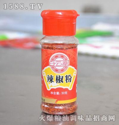 白云章辣椒粉30g