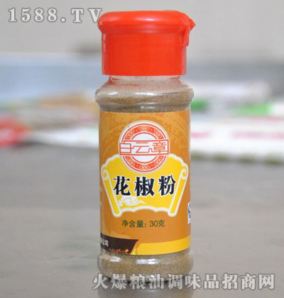 白云章花椒粉30g