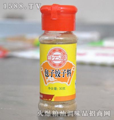 白云章包子饺子料30g