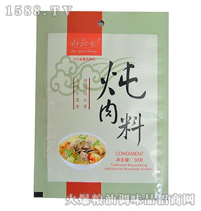 白云章炖肉料30g