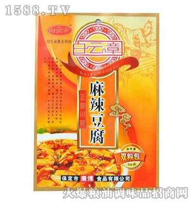 白云章麻辣豆腐调料50g