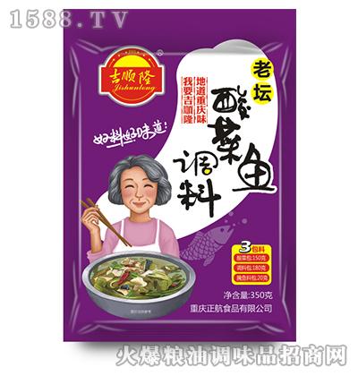 吉顺隆老坛酸菜鱼调料350g