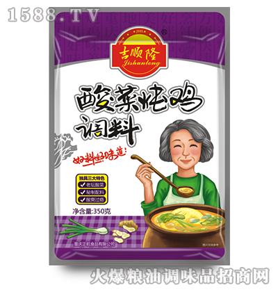 吉顺隆酸菜炖鸡调料350g