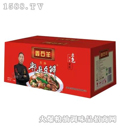 红油郫县豆瓣酱(彩箱型)-鑫石羊