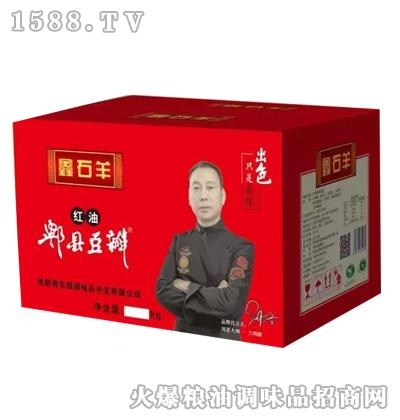 红油郫县豆瓣酱-鑫石羊
