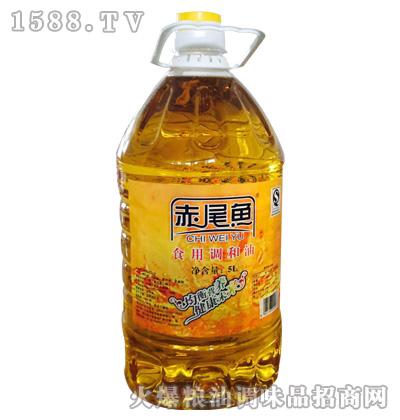赤尾鱼食用调和油5L