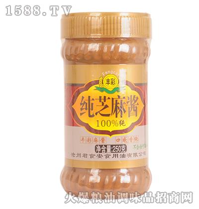 丰彩百分之百纯芝麻酱250g