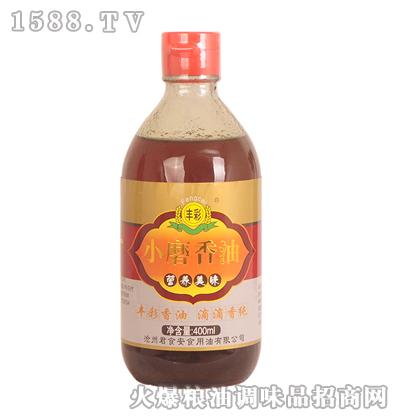 丰彩小磨香油400ml