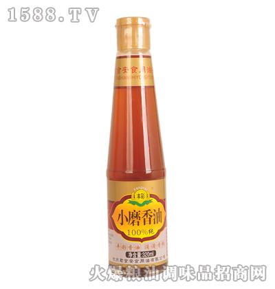 丰彩百分之百纯小磨香油320ml