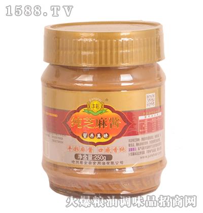 丰彩-纯芝麻酱250g
