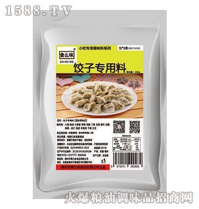 食么味饺子专用料260g