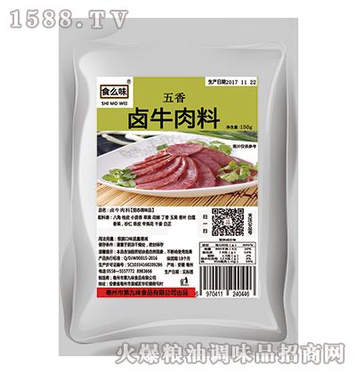 食么味卤牛肉专用料150g