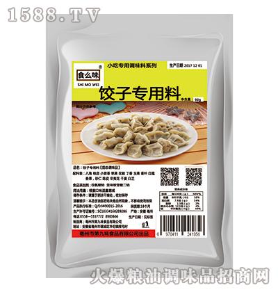 食么味饺子专用料90g