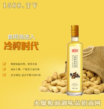 湘纯浓香花生油(玻璃瓶)500mL