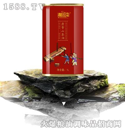 湘纯原香山茶油1L
