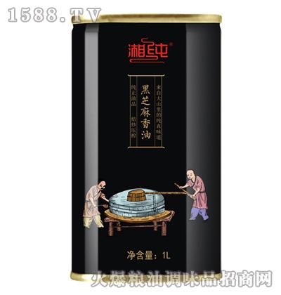湘纯黑芝麻香油1L