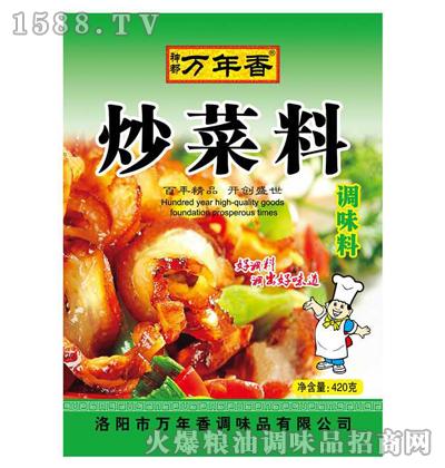 万年香炒菜料420g
