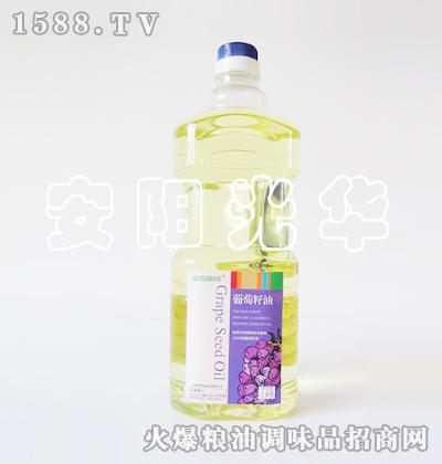 光华葡萄籽油1.8L