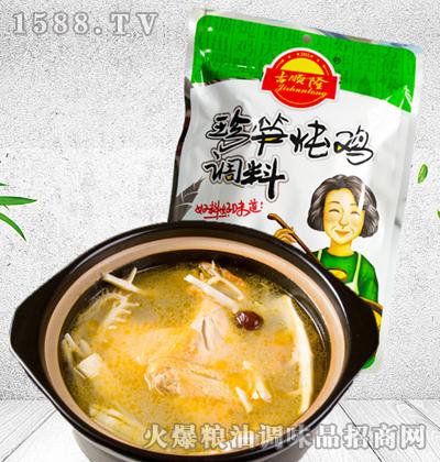 吉顺隆珍笋炖鸡调料350克