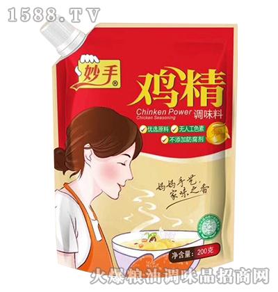 妙手鸡精调味料200g