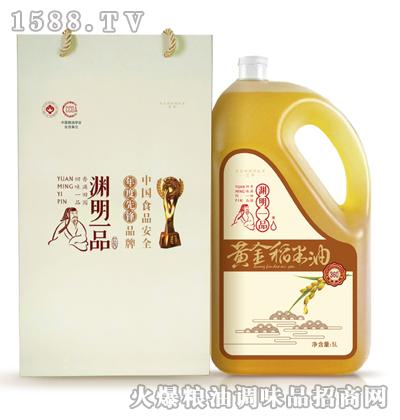 渊明一品黄金稻米油PE瓶5L