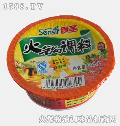食圣鲜香味火锅蘸料桶装100g