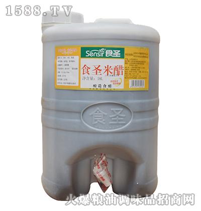 食圣米醋18L