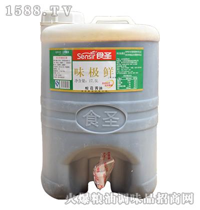 食圣味极鲜桶装17.5L