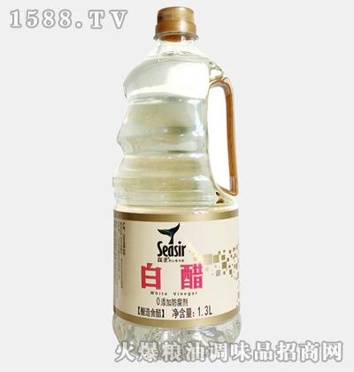 食圣白醋1.3L