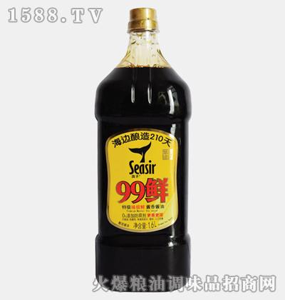 食圣味极鲜红99鲜1.6L