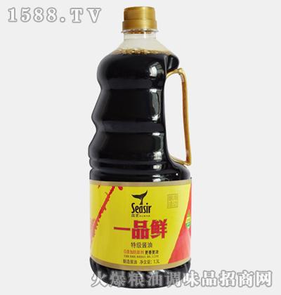 食圣一品鲜特级酱油1.3L