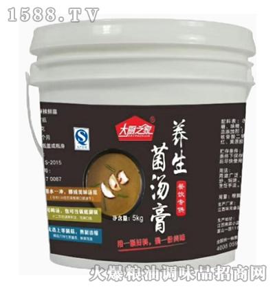 大厨之家养生菌汤膏5kg