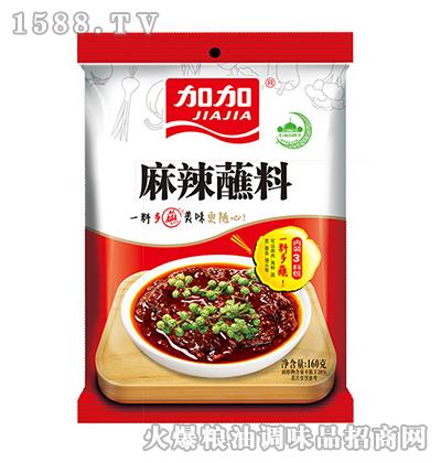 加加麻辣蘸料160g